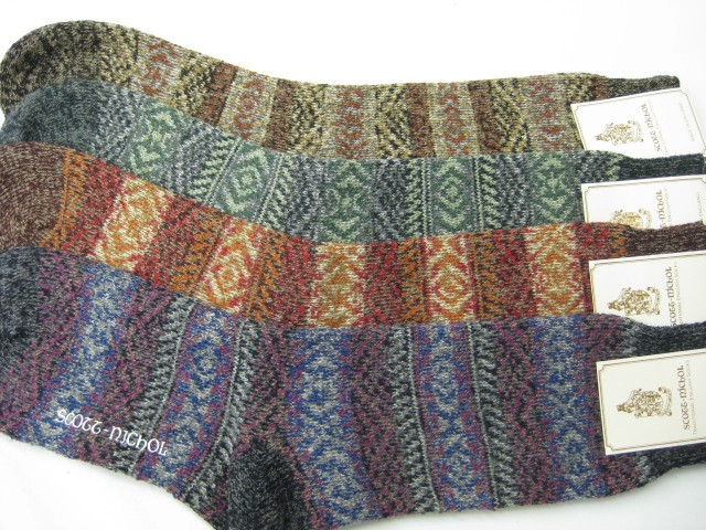 Fair Isle socks - like stripes, but subdued...but more intricate...